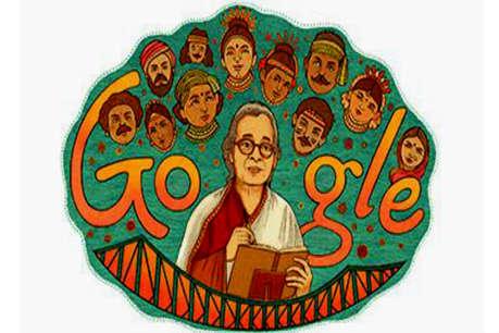 जानिए कौन थी महाश्वेता देवी, जिन्हें गूगल ने डूडल बनाकर किया है सलाम