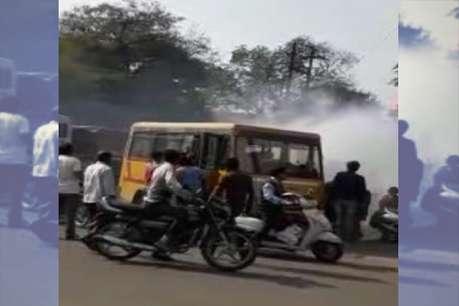 MP में सड़क पर दौड़ती स्कूल बस में लगी आग, बाल-बाल बचे 45 बच्चे