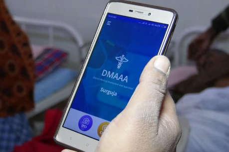 इस ऐप की वजह से मरीजों को अस्पताल में रेस्टोरेंट क्वालिटी का मिलता है खाना