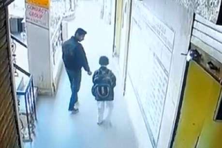 VIDEO: ऑफिस नंबर-9 में मासूम की कत्ल के वो 27 मिनट