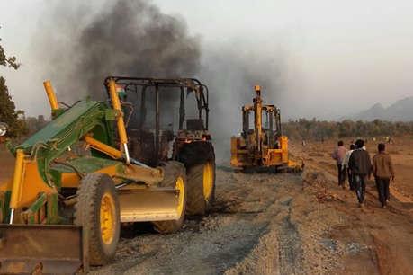 बीजापुर: नक्सलियों ने सड़क निर्माण में लगे वाहनों में लगाई आग