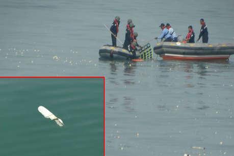 हेलीकॉप्टर दुर्घटना: लापता लोगों का पता लगाने के लिए अभियान जारी