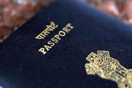 एड्रेस प्रूफ के लिए अब नहीं इस्तेमाल कर सकेंगे अपना पासपोर्ट!