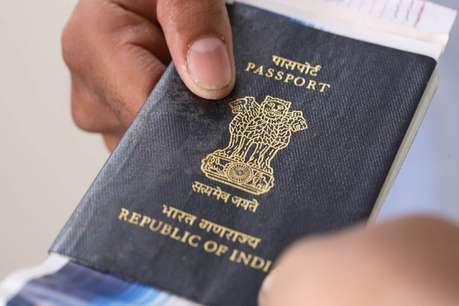 पासपोर्ट में अब आपको अपने परिवार की जानकारी देना अनिवार्य नहीं
