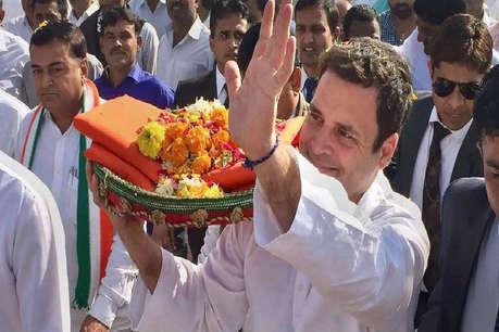 कर्नाटक विजय के लिए कांग्रेस ने बनाई यह रणनीति