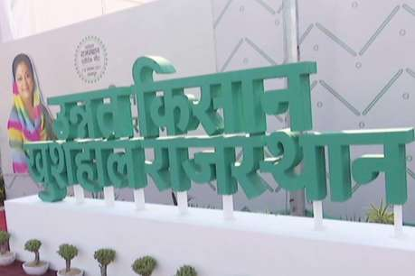 Image result for जोधपुर में आयोजित होगा चौथा ग्लोबल राजस्थान एग्रीटेक मीट