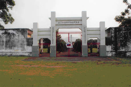 इस कब्रिस्तान को ग्लोबल पर्यटन स्थल बनाना चाहता है चीन, जानिए क्यों