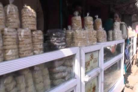 15 जनवरी को मकर संक्रांति, सजा तिलकुट का बाजार