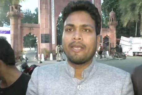 AMU: दीक्षांत समारोह के लिए राष्ट्रपति रामनाथ कोविंद को बुलाने पर विरोध, संघ से जुड़े होने का आरोप