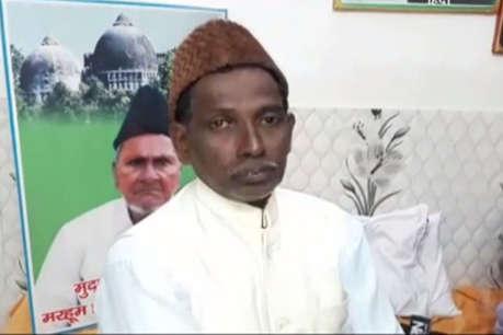 बाबरी पक्षकार इकबाल अंसारी ने किया PM मोदी पर मुलायम के बयान का समर्थन