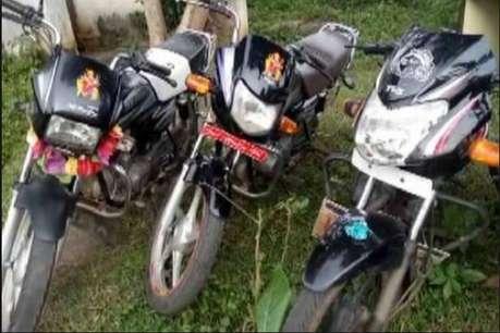 पुलिस कॉलोनी से तीन दरोगा सहित 5 पुलिसकर्मियों की बाइक चुरा ले गए चोर