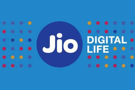 देश में सबसे बड़ा डिजिटल इंगेजमेंट प्लेटफॉर्म बनाएगा Jio, स्क्रीन्ज से की पार्टनरशिप