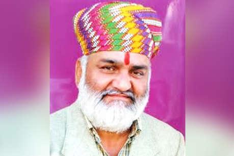 बीमारी के चलते भाजपा विधायक कल्याण सिंह चौहान की मौत