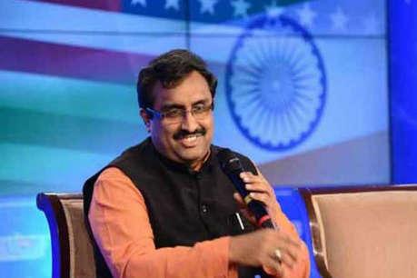 राम माधव: हमारी असली लड़ाई त्रिपुरा में है, माणिक सरकार ने अपनी झूठी छवि बनाई है