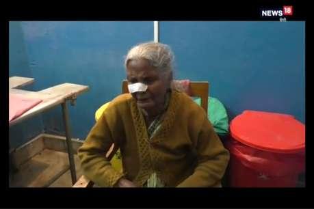 बूढ़ी माँ को टॉर्चर करता है बेटा, पत्नी के साथ मिलकर तोड़ दी नाक