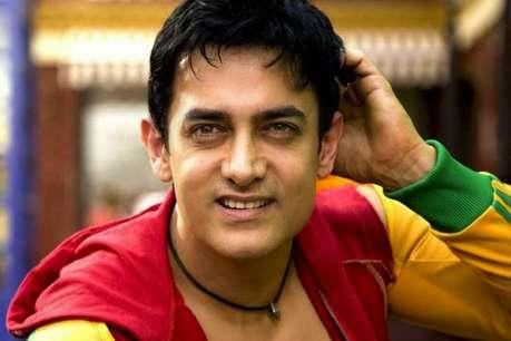 रीना दत्ता या किरण राव नहीं कोई और थी आमिर का पहला प्यार!