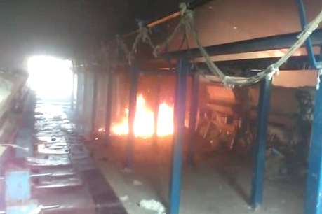 MP: फैक्ट्री में भीषण आग, करोड़ों का कपास जलकर खाक
