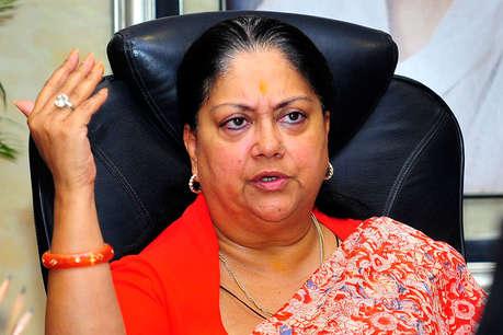 राजस्थान: BJP विधायक आहूजा ने फिर साधा वसुंधरा राजे पर निशाना