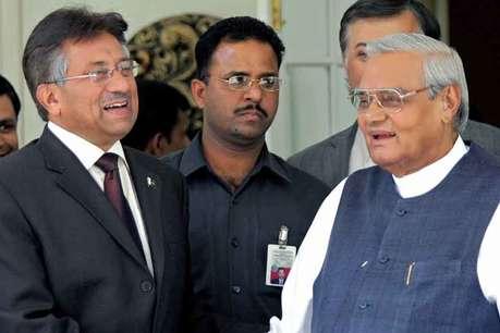 जब वाजपेयी और मुशर्रफ ने 'लगभग' सुलझा ही लिया था कश्मीर विवाद