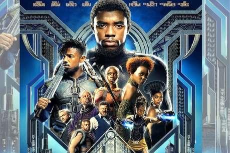 Film Review: मार्वल के पहले ब्लैक सुपर हीरो की कहानी है 'ब्लैक पैंथर'