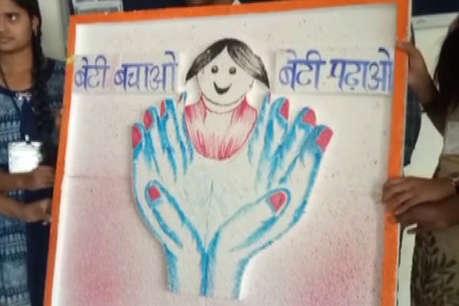 छात्रों ने अपने एनुअल फंक्शन में 'बेटी बचाओ, बेटी पढ़ाओ' का रखा थीम