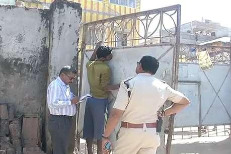 जगदलपुर: स्कूल के मेन गेट पर युवक ने लगाई फांसी