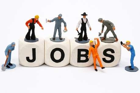 मध्य प्रदेश में बाहरी राज्यों के लोगों को नहीं मिलेगी सरकारी नौकरी..!
