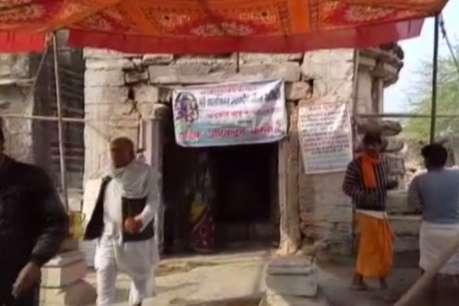 कोटा में चंद्रसेल मठ का मूल स्वरूप बचाने के लिए आंदोलन शुरू