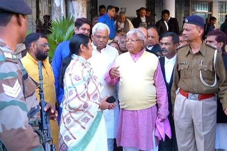 उपचुनाव को लेकर यूपीए में कोई विवाद नहीं, कांग्रेस को दी गई भभुआ सीट: लालू