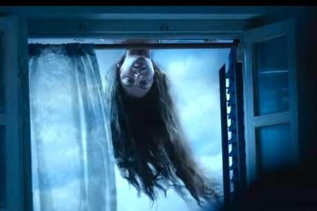 TRAILER: 'परी' का यह ट्रेलर देखकर, रात में अकेले बाथरूम नहीं जा पाएंगे आप!