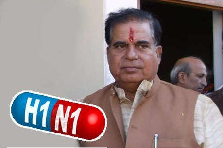 स्वाइन फ्लू की चपेट में एक और BJP विधायक, 43 दिनों में 76 की मौत