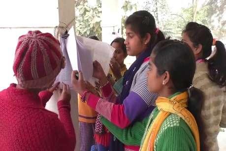 कैम्पस सरकार : 36 साल बाद हो रहे है चुनाव को लेकर समस्तीपुर में सरगर्मियां तेज