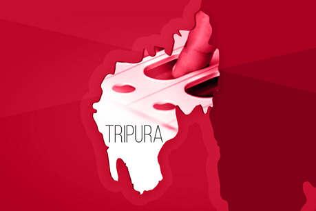 त्रिपुरा चुनाव: चारीलाम विधानसभा सीट पर 12 मार्च को होगा मतदान