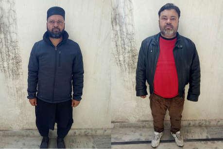 कासगंज : चंदन हत्याकांड के मुख्य आरोपी वसीम और नसीम तमंचे के साथ गिरफ्तार