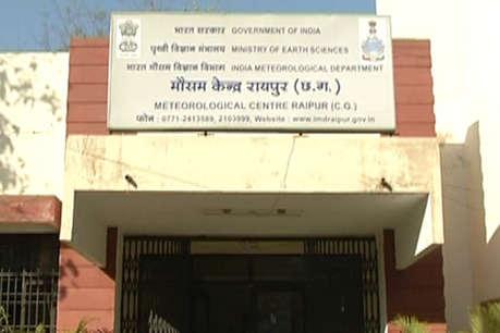 रायपुर में 3 दिनों से हो रही आंधी-बारिश के बाद लोगों के लिए राहत भरी खबर