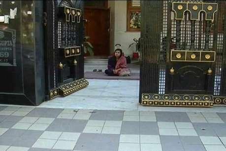नाराज पति से मिलने पहुंची पत्नी, नहीं खोला दरवाजा तो घर के बाहर बैठी