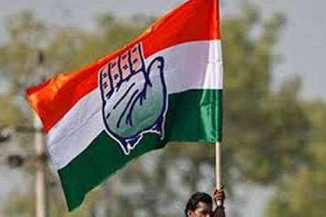 गोरखपुर-फूलपुर उपचुनाव में बीजेपी को मिले झटके पार्टी के लिए शुभ संकेतः कांग्रेस
