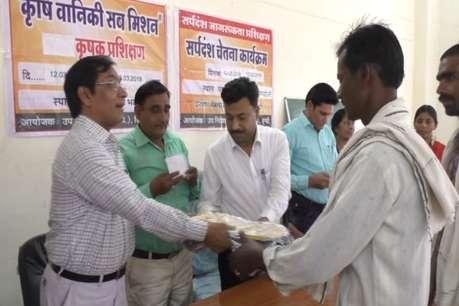 बूंदी में कृषि विभाग ने किया सर्प चेतना शिविर का आयोजन