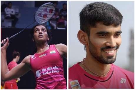आॅल इंग्लैंड चैम्पियनशिप के पहले दौर में पहुंचे सिंधू और श्रीकांत