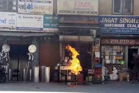 शिमला : ढाबे में लगी आग, मालिक समेत दो लोग झुलसे