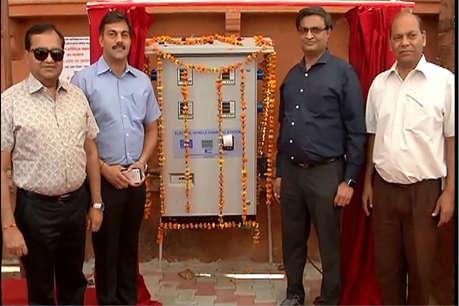 Image result for जयपुर में सौर हाईब्रिड इलेक्ट्रिक वाहन चार्जिंग स्टेशन की शुरूआत