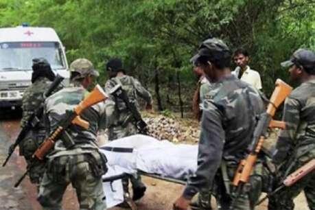 सुकमा हमलाः छत्तीसगढ़ में नक्सली हमले में MP के दो जवान भी शहीद