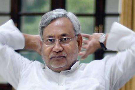 बिहार उपचुनाव रिजल्ट: नीतीश कुमार के री-यूनियन को भुनाने में नाकाम रही NDA