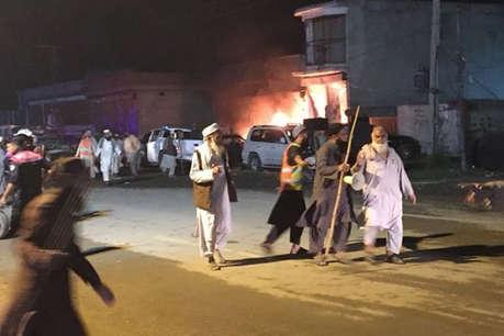 पाकिस्तानः पूर्व PM नवाज शरीफ के घर के बाहर बम विस्फोट, सात की मौत