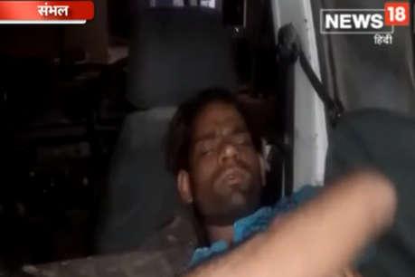 संभलः पुलिस एनकाउंटर में दबोचा गया 15 हजार ईनामी बदमाश शानू