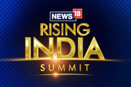 News18 Rising India: का पीएम नरेंद्र मोदी करेंगे उद्घाटन