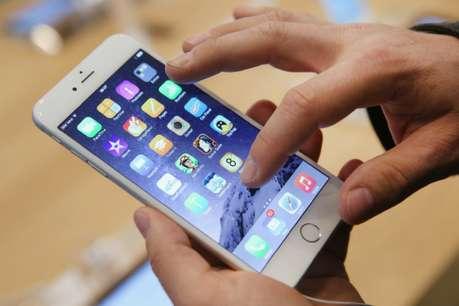 'स्मार्ट' नहीं है शिवराज सरकार के दिए हुए स्मार्टफोन