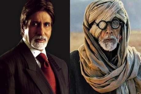 ये है अमिताभ बच्चन के 'जुड़वा भाई' का सच