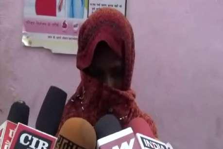 बलिया: अपहरण के बाद दबंगों ने किया किशोरी के साथ गैंगरेप