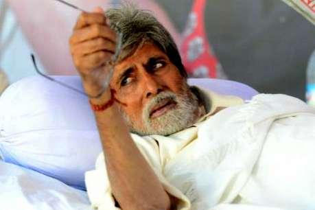 ठग्स ऑफ हिंदुस्तान की शूटिंग के दौरान BigB की तबीयत बिगड़ी, मुंबई से बुलाए डॉक्टर